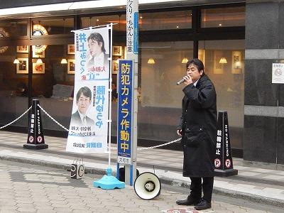 20150115中央林間駅頭03
