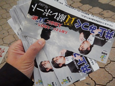 20150115中央林間駅頭04