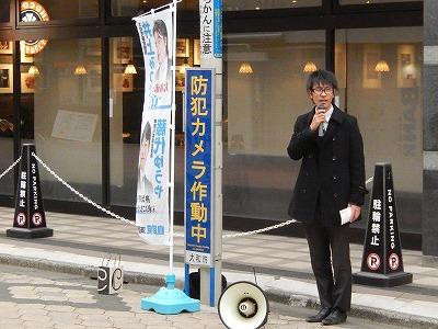 20150115中央林間駅頭05
