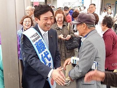 20140403高座渋谷駅出陣式03