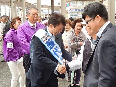 20140403高座渋谷駅出陣式05