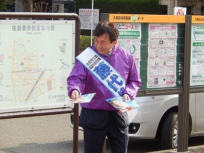 20150409相模大塚駅01