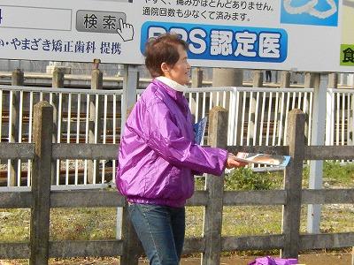 20150409相模大塚駅04