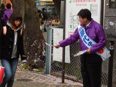 20150410桜ヶ丘01