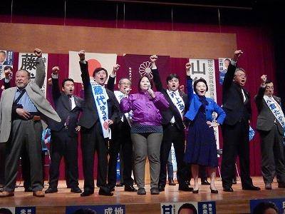 20150410演説会02