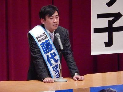 20150410演説会06