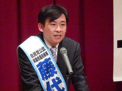 20150410演説会07