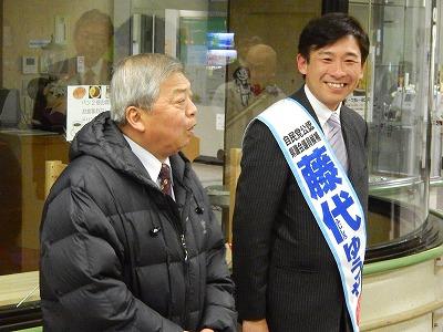 20150410演説会09