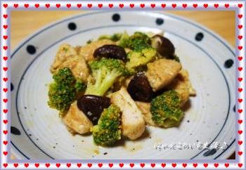 鶏胸肉とブロッコリーのカレー炒め