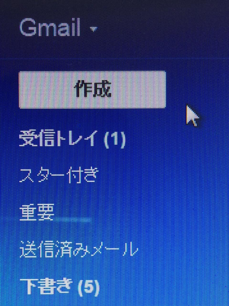 メールボックス(日本語)