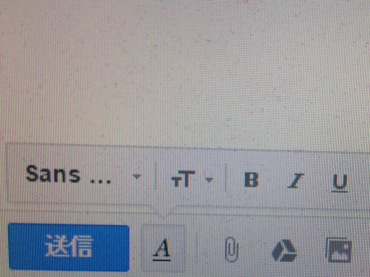 メール送信(日本語)