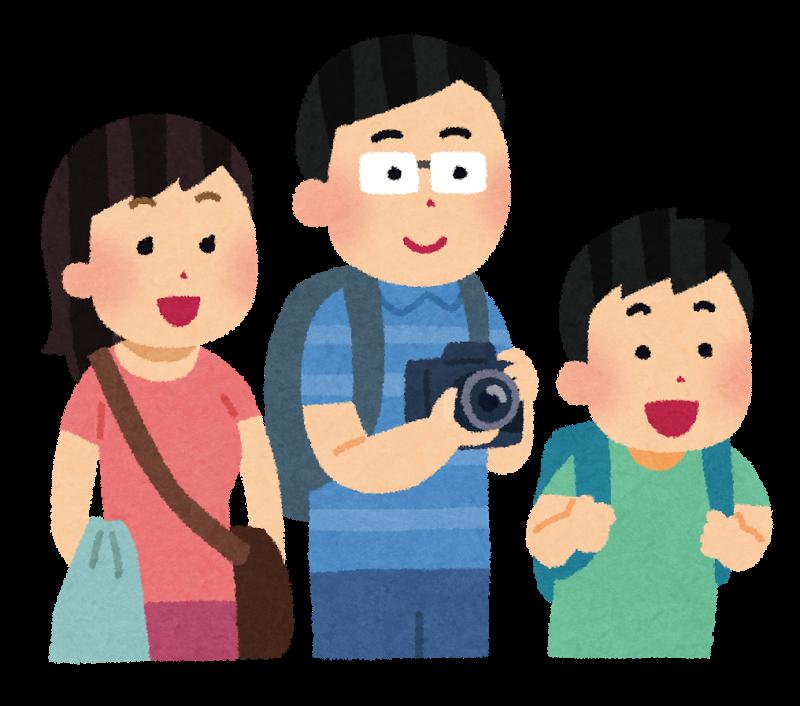 kankoukyaku_family.png
