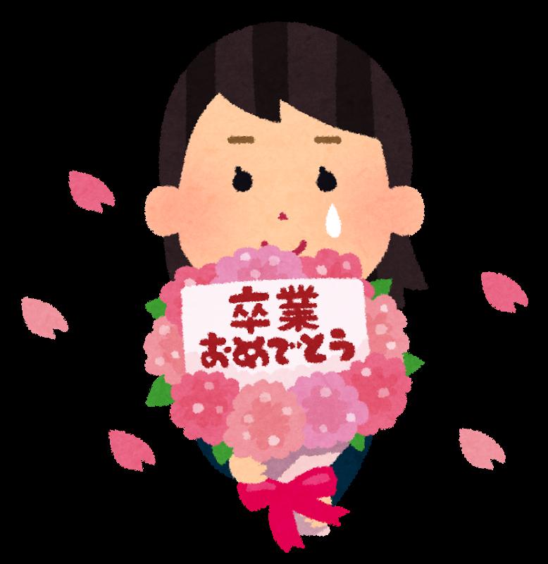 sotsugyou_omedetou_girl.png