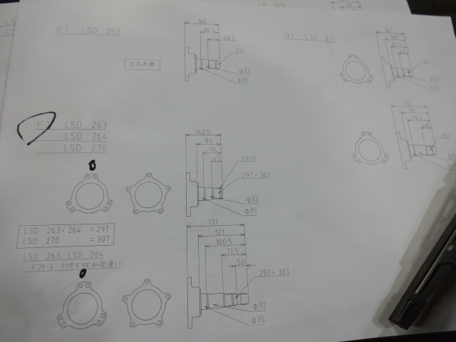 DSC07845.jpg
