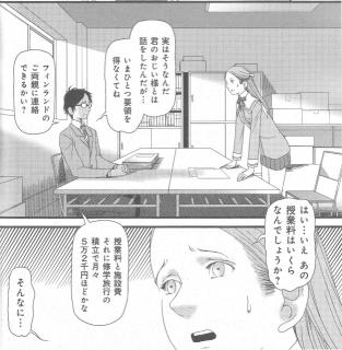 52000円