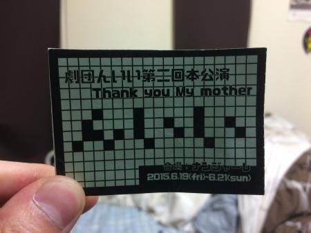 2015_06_22_nii