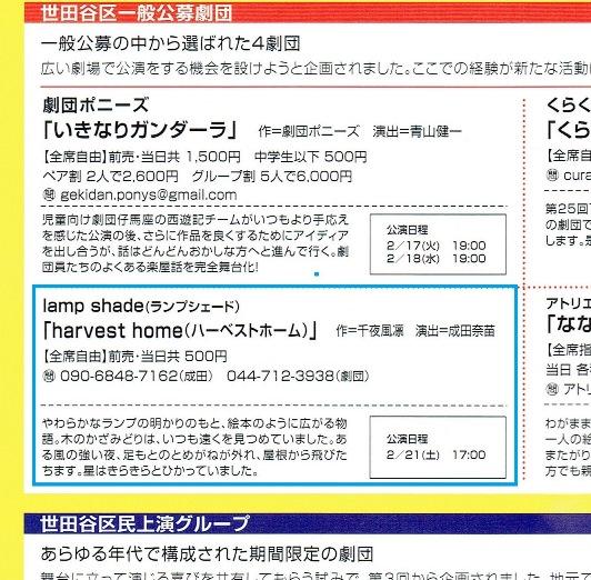 CCI20150124_0001.jpg