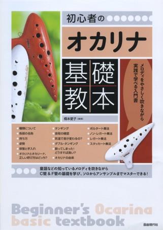 book-k.jpg