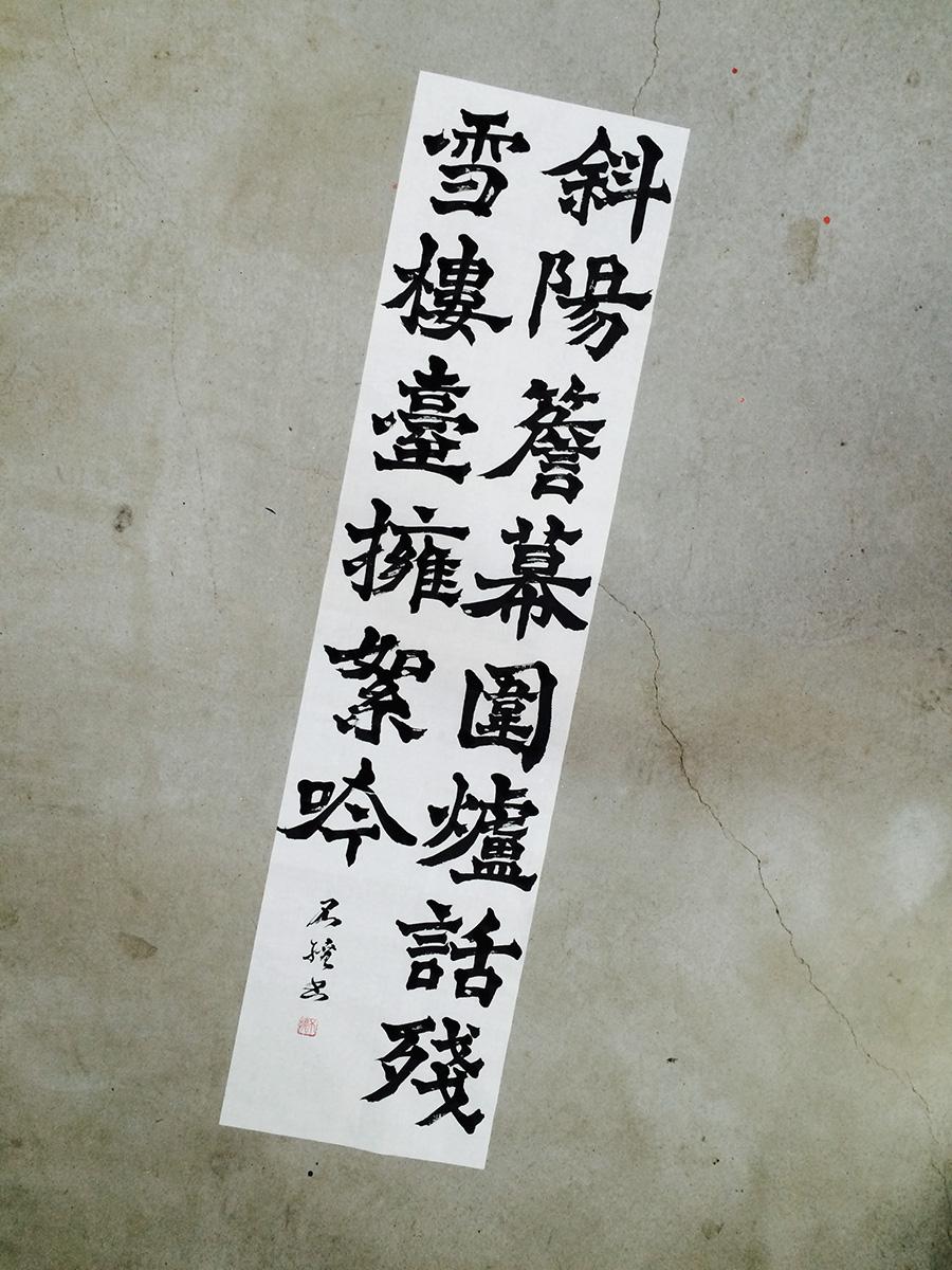 20150201_housho_girei_1.jpg