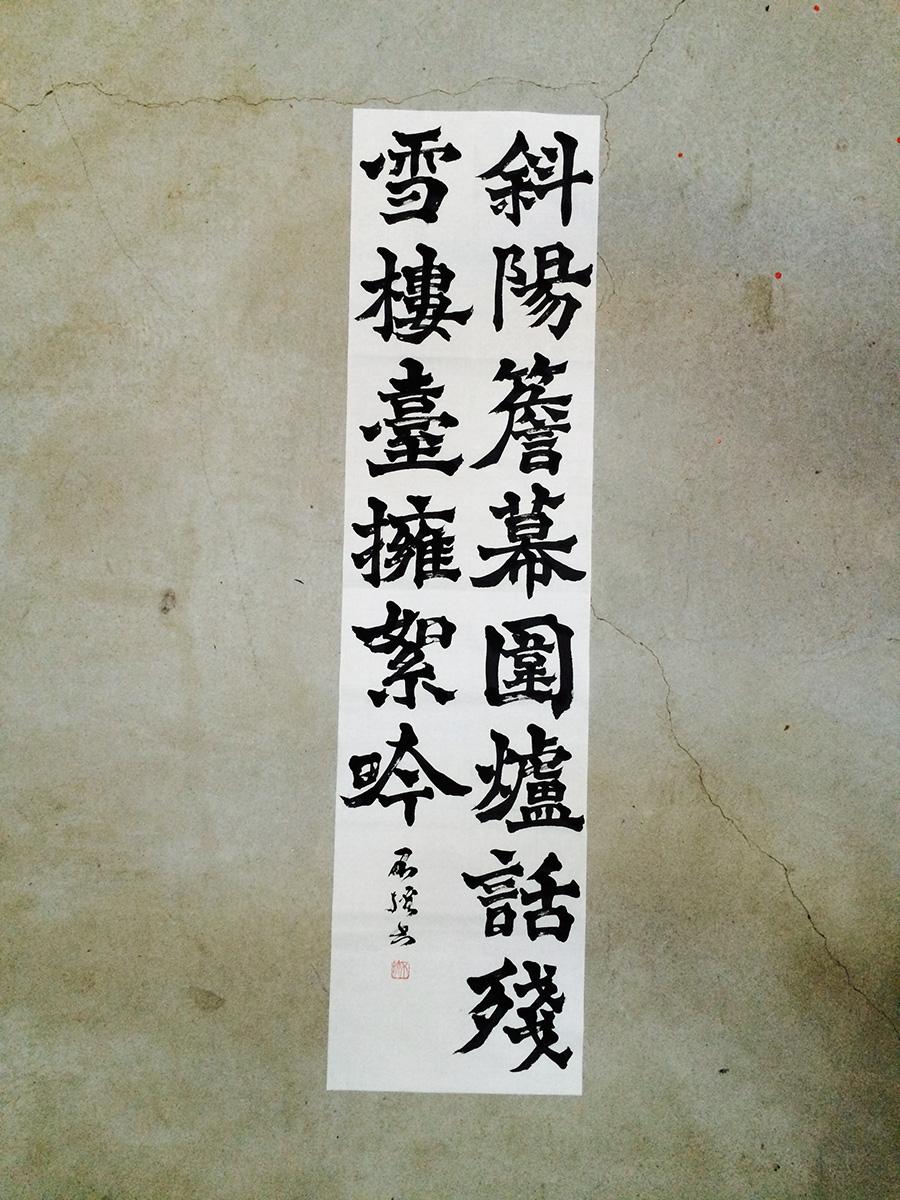 20150201_housho_girei_2.jpg