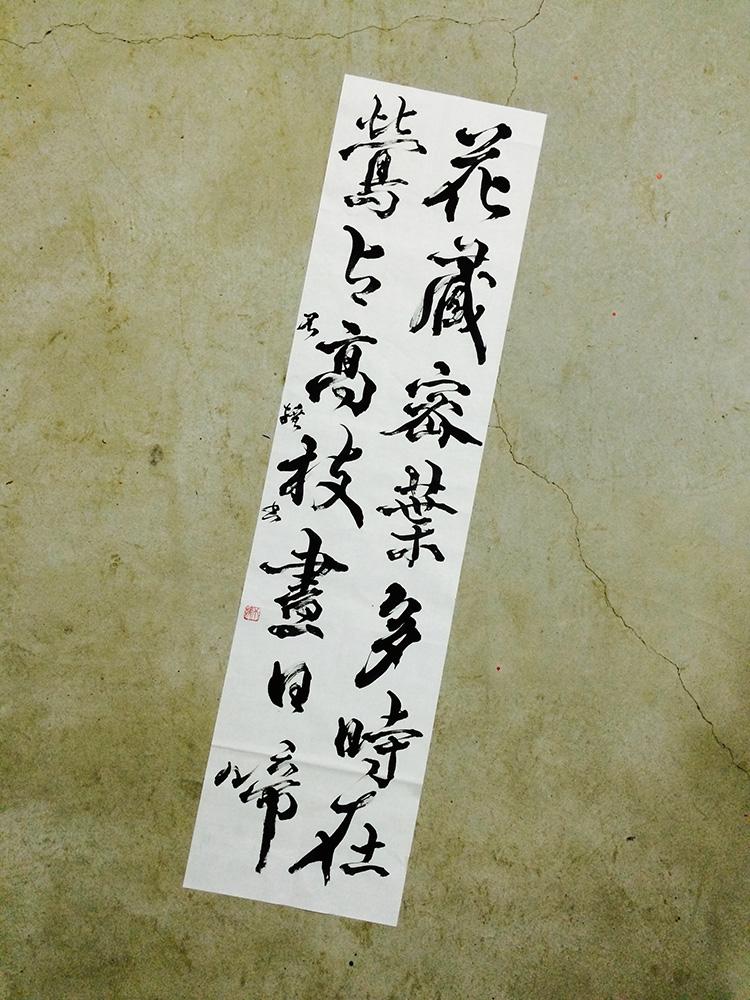 20150316_kanji_2.jpg