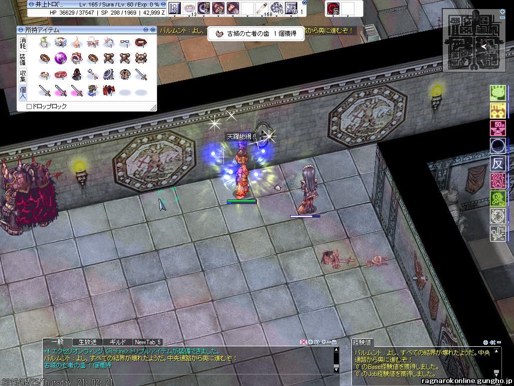 screenFrigg256.jpg
