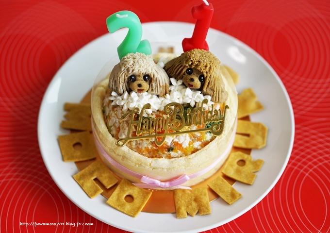 チビプードルモコの毎日☆モコみるくケーキ