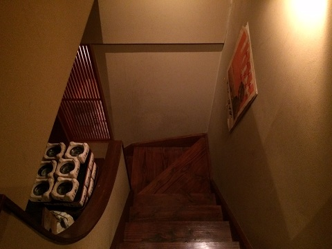 うお座2階