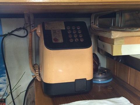 与太呂電話