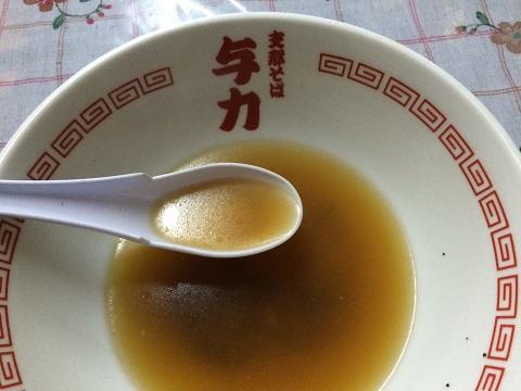与力スープ