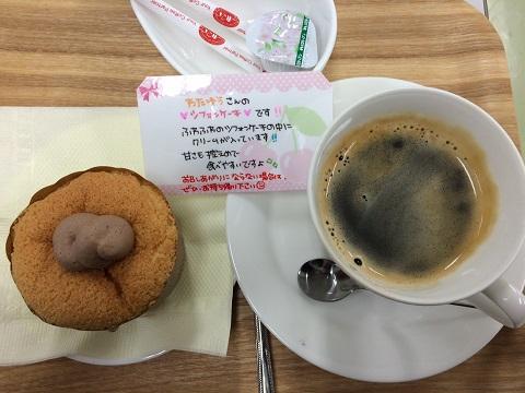 シフォンke-ki