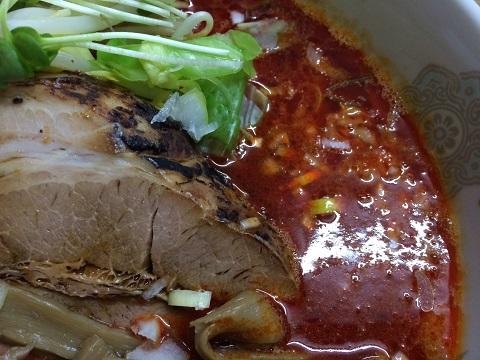 辛しスープ2