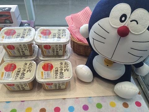 タニタ味噌