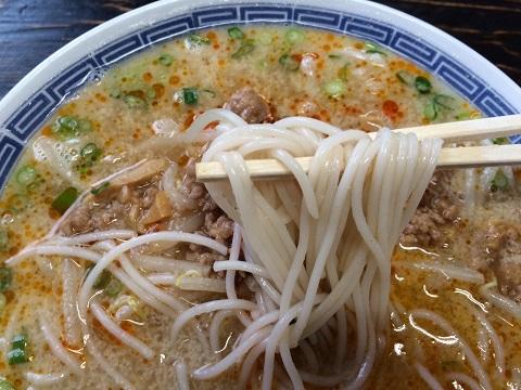 米麺アップ