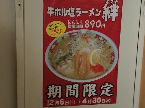長右エ門POP3