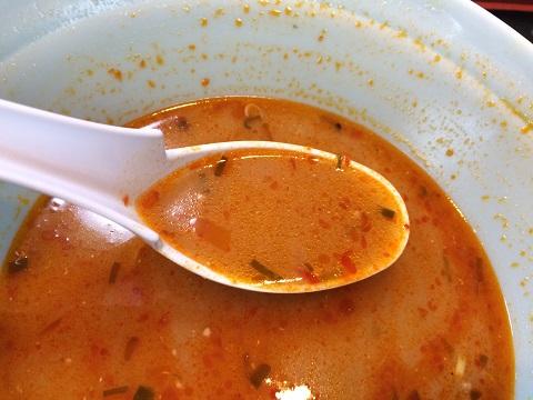 ラージャンスープ