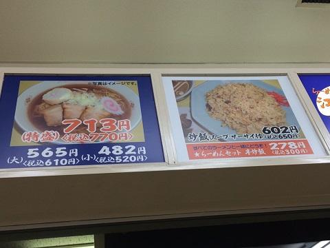 江戸まるPOP4