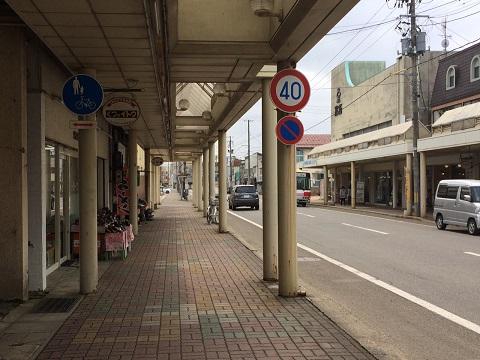 鷹巣商店街