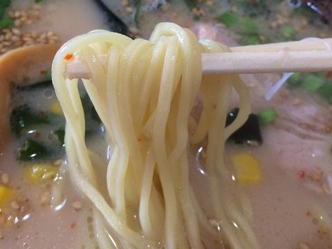 0504南蛮麺アップ
