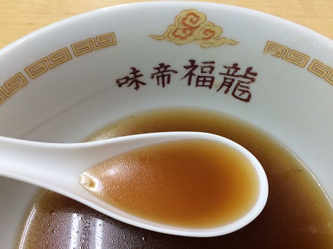 福龍スープ