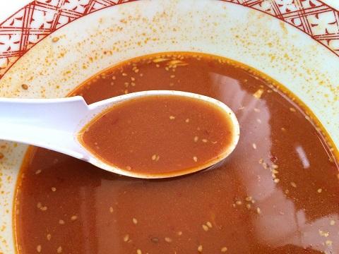 上級スープ