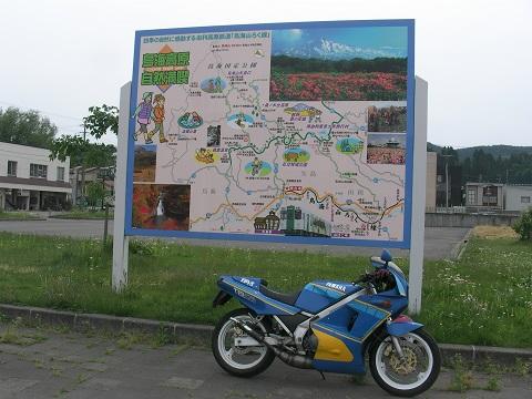 6矢島駅前
