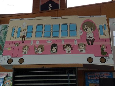 8矢島駅内