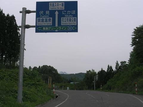 16スキー場標識