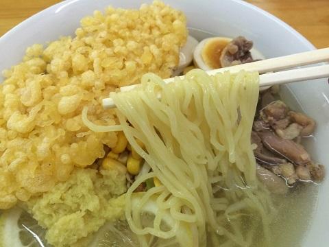 生姜麺アップ