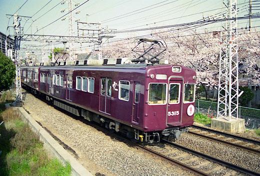 19950408桜ノ宮・阪急155-1