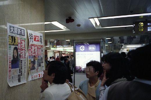 19950522豊橋ほか329-1