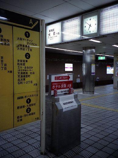 19950522豊橋ほか334-1