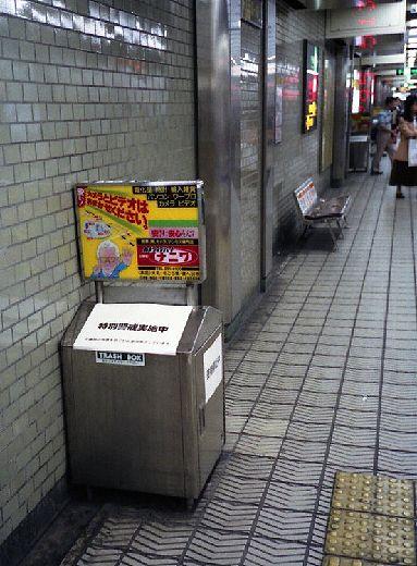 19950522豊橋ほか337-1