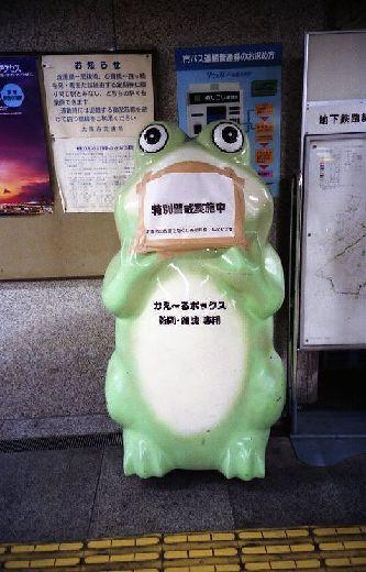19950522豊橋ほか326-1